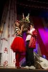Спектакль Шикарная свадьба. Мария Горбань, Фото: 61