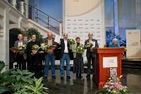 Награждение лауреатов премии «Ясная Поляна», Фото: 2