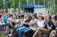 """Фестиваль """"Сад гениев"""". Второй день. 10 июля 2015, Фото: 5"""