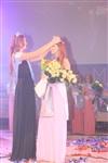Мисс ТулГУ 2014, Фото: 84