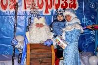 В Белоусовском парке появилась резиденция Деда Мороза, Фото: 1