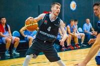 Баскетболисты «Новомосковска» поборются за звание лучших в России, Фото: 7