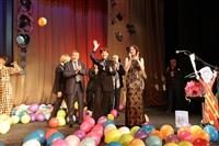 Кинофестиваль «Улыбнись, Россия». Открытие., Фото: 136