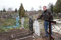 Кладбище г. Новомосковск, Фото: 2