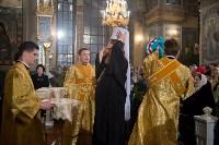 Рождественское богослужение в Успенском соборе. 7.01.2016, Фото: 32