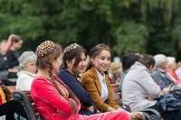 Национальные праздники в парке, Фото: 11