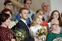 В Туле чествовали молодожёнов и супругов-юбиляров, Фото: 18