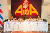 Тульские рестораны приглашают отпраздновать Новый год, Фото: 19