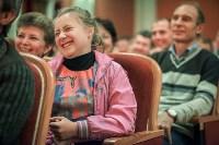 """""""Уральские пельмени"""" в Туле, Фото: 41"""