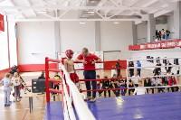 Соревнования по кикбоксингу, Фото: 39