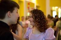 IV Епархиальный бал православной молодежи, Фото: 2