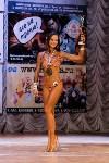 Чемпионат по бодибилдингу и бодифитнесу «Мистер и Мисс Тула - 2015», Фото: 282