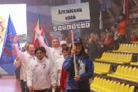 Открытие Спартакиады пенсионеров, Фото: 9
