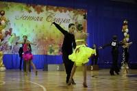Танцевальный турнир «Осенняя сказка», Фото: 125