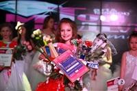 Алина Чилачава представит Тулу на шоу «Топ-модель по-детски», Фото: 239