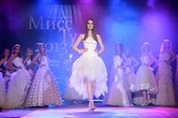 Мисс Тула-2013, Фото: 70