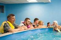 Чемпионат по грудничковому и детскому плаванию, Фото: 10