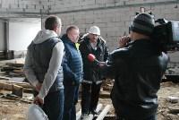 Строительство «Ледовой арены» в парке 250-летию ТОЗ. 28.03.2015, Фото: 9
