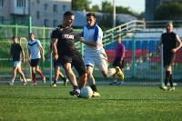 Чемпионат Тулы по футболу в формате 8х8., Фото: 1