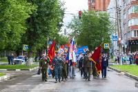 День ветерана боевых действий. 31 мая 2015, Фото: 51