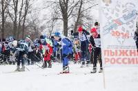 Лыжня России 2016, 14.02.2016, Фото: 37