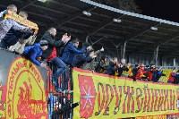 «Арсенал» Тула - «Зенит-2» Санкт-Петербург - 2:1, Фото: 149