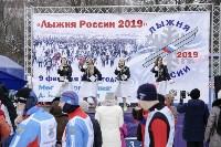 Лыжная России-2019, Фото: 84