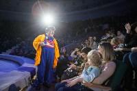 Туляков приглашают на новогоднее представление «Ёлка в цирке», Фото: 73