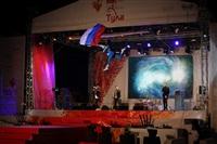 Этафета олимпийского огня. Площадь Ленина, Фото: 36