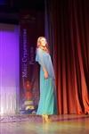 Мисс Студенчество-2013, Фото: 115