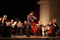 Концерт Дмитрия Когана в Туле, Фото: 14