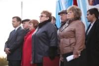 Митинг Тульской федерации профсоюзов, Фото: 3