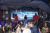 DJ T.I.N.A. в Туле. 22 февраля 2014, Фото: 45