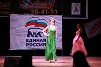 Мисс Тульская область - 2014, Фото: 346