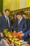 Всероссийский турнир по дзюдо на призы губернатора ТО Владимира Груздева, Фото: 48