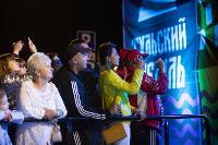 Праздничный концерт: для туляков выступили Юлианна Караулова и Денис Майданов, Фото: 65