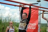 """""""Гонка героев"""" в Туле -2018, Фото: 216"""