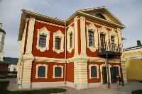 Музей без экспонатов: в Туле открылся Центр семейной истории , Фото: 87