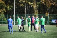 Финал и матч за третье место. Кубок Слободы по мини-футболу-2015, Фото: 25