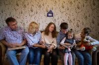Семья Переломовых, Фото: 13