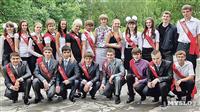 Тула, Школ №25, 11в. , Фото: 63