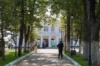 Открытие летней профильной школы, Фото: 5