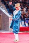 День защиты детей в тульском цирке: , Фото: 39