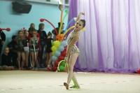 Соревнования «Первые шаги в художественной гимнастике», Фото: 4