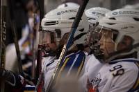 Хоккейный турнир EuroChemCup, Фото: 8