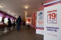 Коноплев КБП голосование, Фото: 3