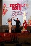 Этафета олимпийского огня. Площадь Ленина, Фото: 9