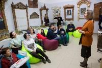 «Ночь искусств» в Тульской области посетили более 45 тысяч человек, Фото: 8