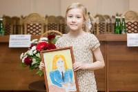 В Туле прошёл конкурс детских рисунков «Мои родители работают в прокуратуре», Фото: 38