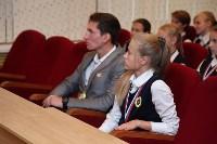 Юрий Цкипури и Евгений Авилов наградили команды Лицея №2., Фото: 4